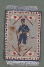 Cigarette cards silk felt blanket soldiers with Japan  flags circa 1920' #546